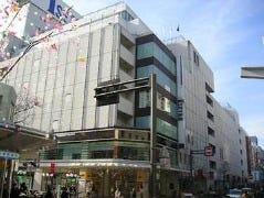 天津飯店 静岡伊勢丹店の画像