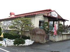 寿司とレストラン大黒
