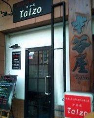 才谷屋 taizo