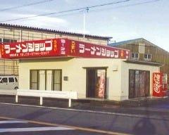 ラーメンショップ 袋井店