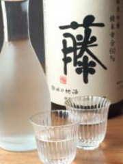 鮨DINING 藤 の画像