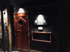 Bar BASIS