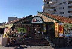 カフェレストラン ゴッツ 豊中刀根山店