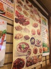 中華料理 桂林酒苑 新橋店
