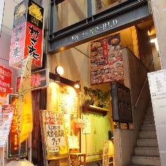 村さ来 東大和店の画像