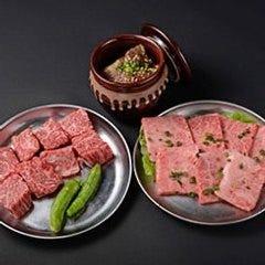 七輪炭火焼肉 味ん味ん 高座渋谷店