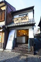 LEMONADE by Lemonica 川越店 の画像