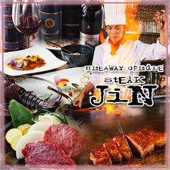 StEAK JiN