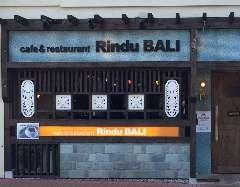 Cafe&Restaurant Rindu BALI