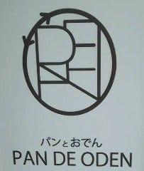 PAN DE ODEN