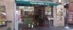 イタリアントマト・カフェジュニア和光市駅前店