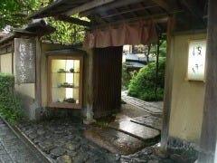 波ぎ茶寮 の画像