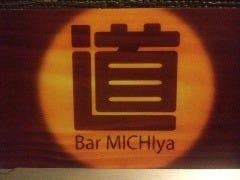 Bar MICHIya の画像