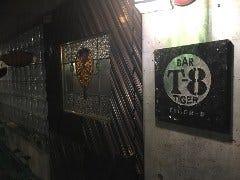 BAR TIGER-8