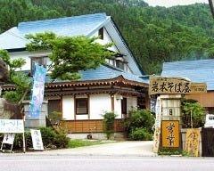 岩本そば屋