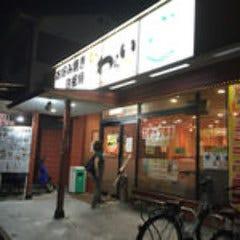 お好み焼き・鉄板焼 京都・錦 わらい 伏見桃山店