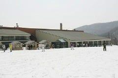 天狗山レストハウス の画像