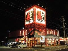 赤から 上田店