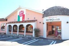 プリーモ チーズカフェ フェスティバルガーデン籠原店