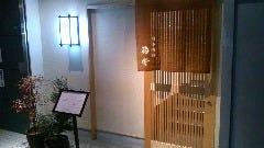 日本料理 梅堂