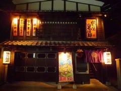 田町酒場 鶴屋亀治郎