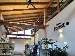 Trattoria Forest