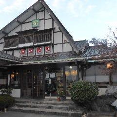 玉川うどん 蒲郡大塚店