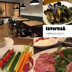 taverna & ~タベルナアンド~