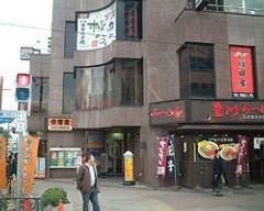 コムコム 豊洲店