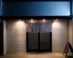 彩食酒房 瀧川 の画像