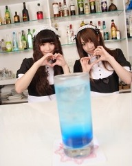 Maidcafe&bar-rei-
