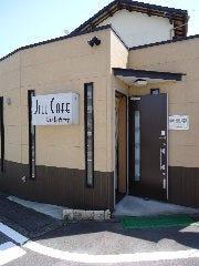 喫茶&カラオケスナック ジルカフェ