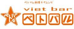 ベトバル(Viet bar)