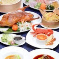 中国酒房 興慶