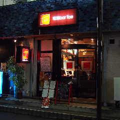 和酒bar Tae