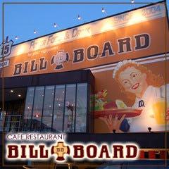 カフェレストラン BILL BOARD