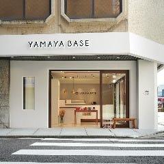 YAMAYA BASE NAKASU 2312