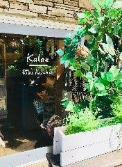 KALAE  cafe