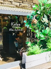 Kalae-Ribs kitchen