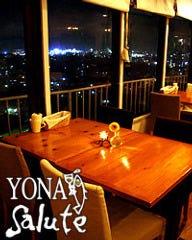 YONA Salute の画像