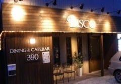 Cafe Ricca