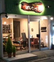 カフェ&キッチン ぱんだぺこ