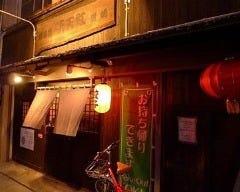 餃子屋東天紅黒崎