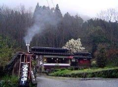 門前茶屋 のどか。 の画像