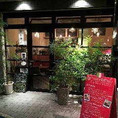 cafe kozora の画像