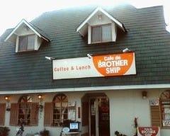 Cafe de BROTHER SHIP の画像