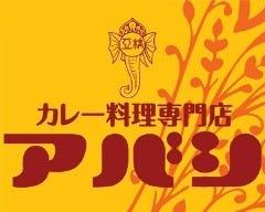 亜橋 大野城南店