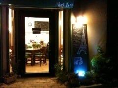 Cafe VertVert