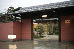 京料理・宮前 の画像