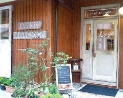 cafe' Liaison